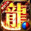 Dragon Soul Continent (النسخة الكاملة V)