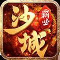 Shacheng Baye (Super V Version)