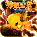 Pokémon Pocket Trainer