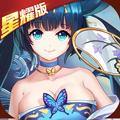The Legend of Shushan-The Story of Kyushu