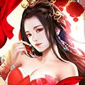 Cheng Xian (Super V Version)