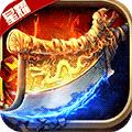 World Domination (Dragon Meng Xingyao Edition)