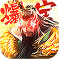 Fighting Three Kingdoms (Infinite Explosion Edition)