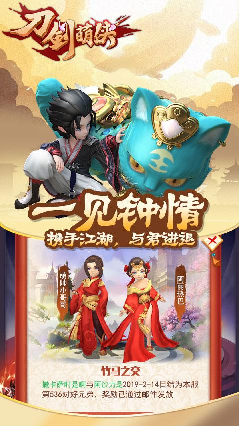 Sword Art Online H5 image3