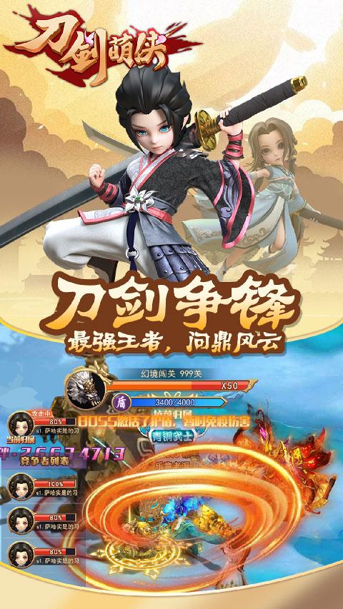 Sword Art Online H5 image5