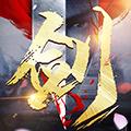 Dinastia Espada-Gushan Jianzang