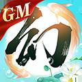 Fantasy Sui and Tang Dynasty-Infinite Ingot