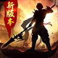 True Zhao Yun Warriors-Five Days Full V