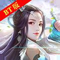 Great Sky Fantasy 2BT Edition