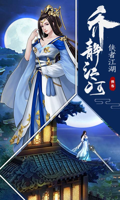 Mingjiao Fengyunzhi Jiuyin Jiuyang BT version H5 image5