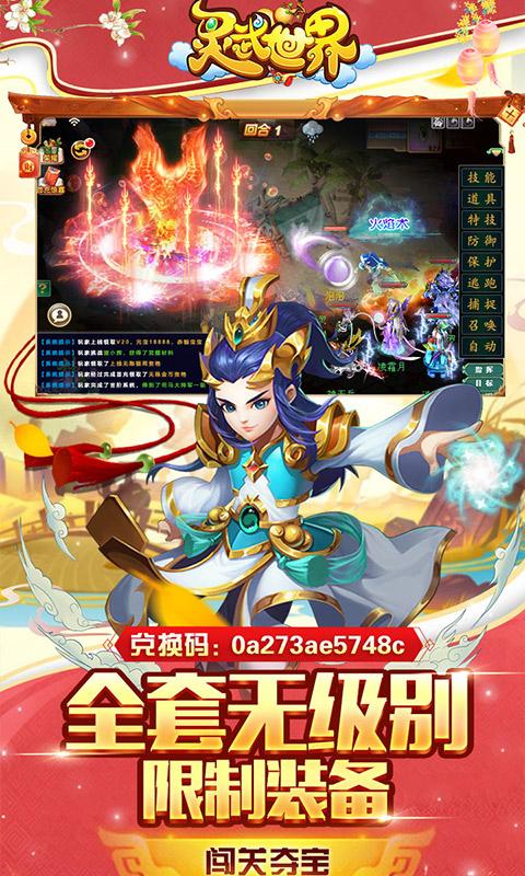 Lingwu World-Haoheng Edition image2