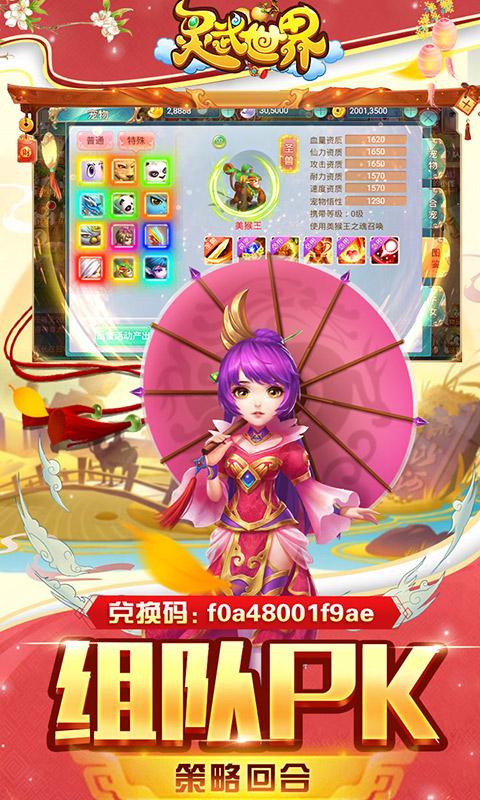 Lingwu World-Haoheng Edition image5