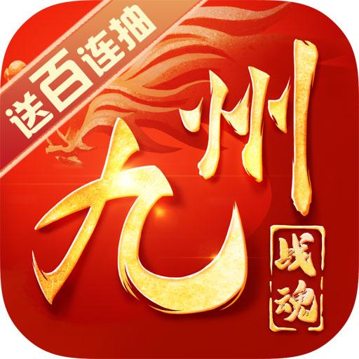 Jiuzhou battle spirit (super V version)