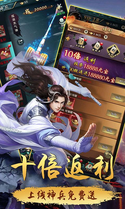Jianghu Xiake order full V version H5 image3