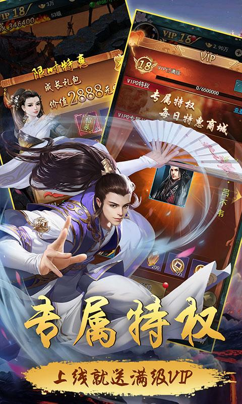 Jianghu Xiake order full V version H5 image4