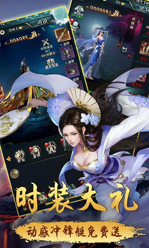 Jianghu Xiake order full V version H5 image5