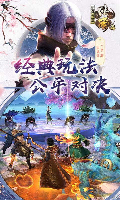 Painting Jianghu alliance leader (full V version) image5