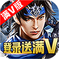 Wubutianxia (full V version)