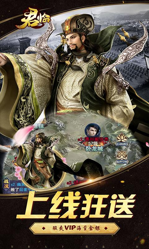 君臨(百抽版) 圖片3