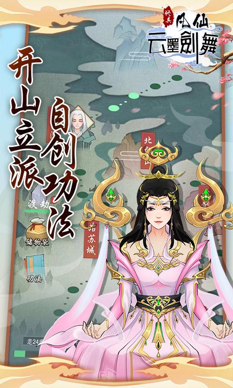 Fan Xian image2