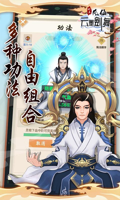 Fan Xian image3