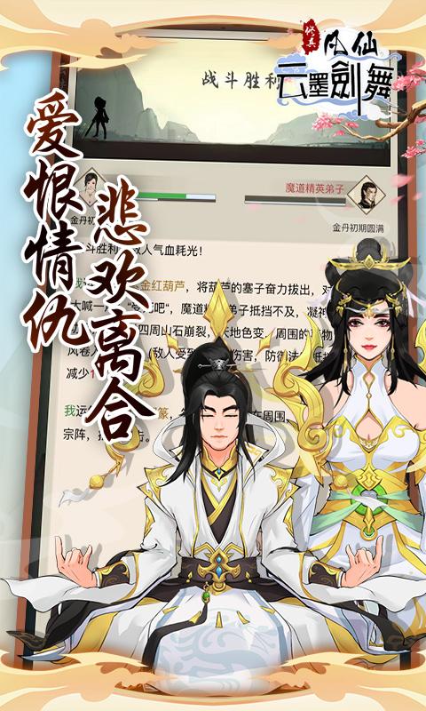 Fan Xian image5