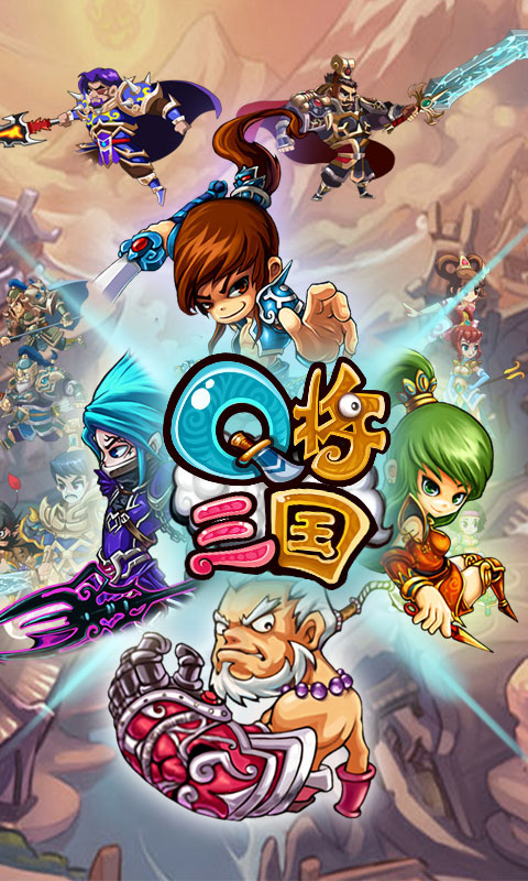 Q Three Kingdoms (full V version) image1