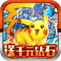 Pixel continent (send 1000 yuan for recharging)