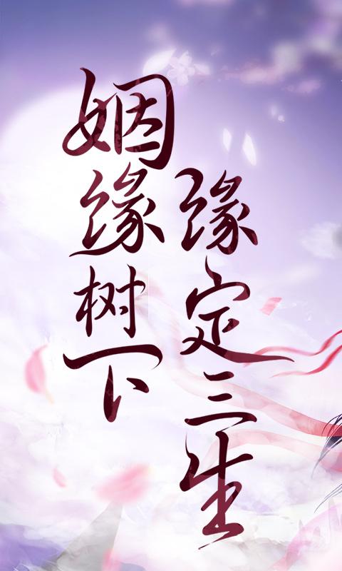 Sword Ling sky (star shining version) image1
