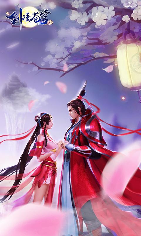 Sword Ling sky (star shining version) image2