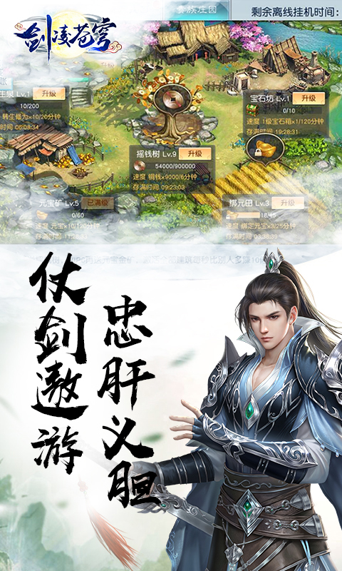 Sword Ling sky (star shining version) image3