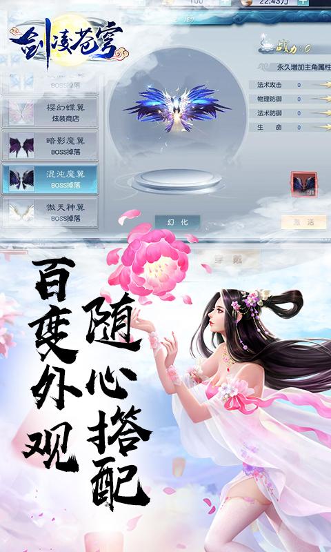 Sword Ling sky (star shining version) image4