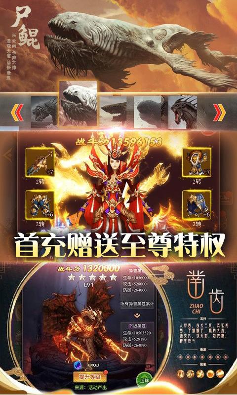 Yutian sword path - permanent Edition image5