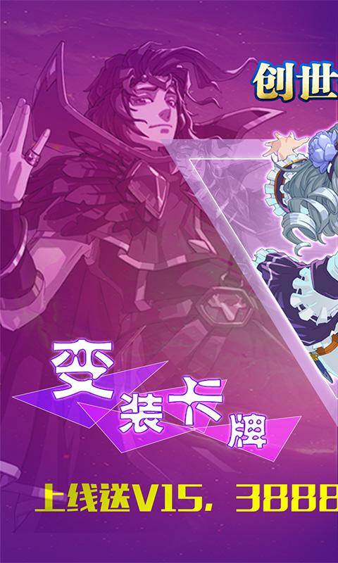 Chuangshi King Kong image1