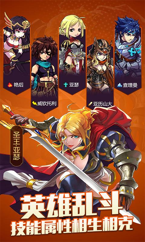 Chuangshi King Kong image3