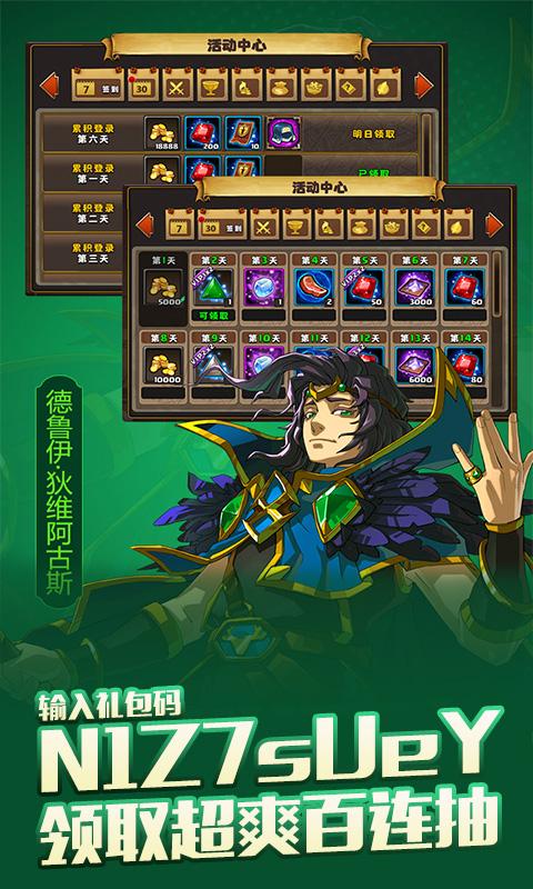 Chuangshi King Kong image5