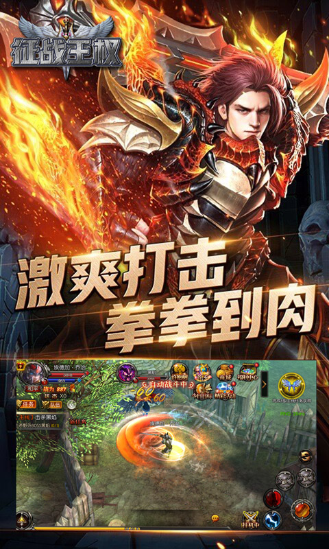 Battle for kingship (yiyuanchang play version) image3