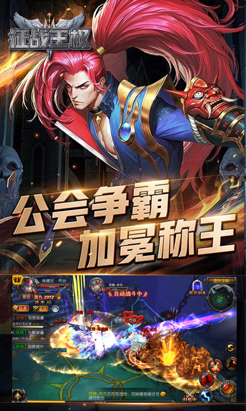 Battle for kingship (yiyuanchang play version) image4