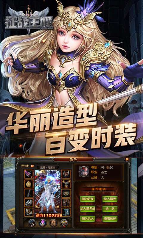 Battle for kingship (yiyuanchang play version) image5