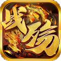Zhanshang H5