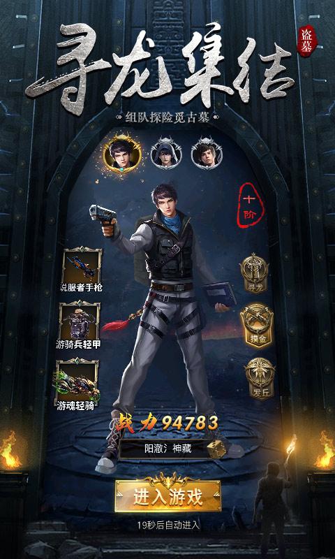 Treasure hunt hero H5 image2
