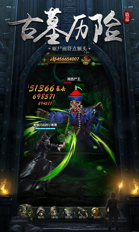 Treasure hunt hero H5 image3