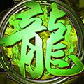 BT version of Longcheng Baye