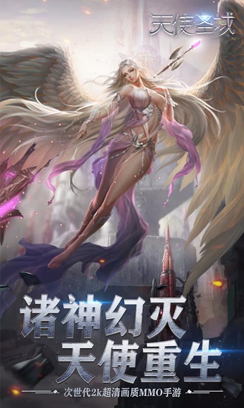 Angel Sanctuary (super V version) image1