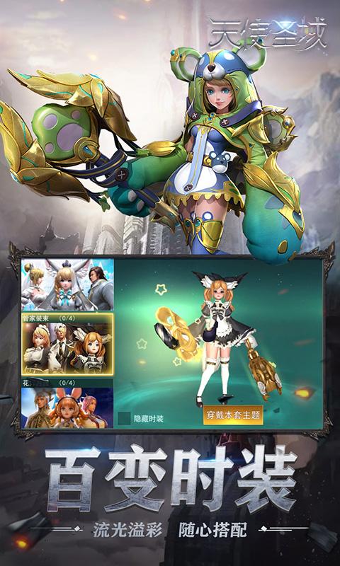 Angel Sanctuary (super V version) image2