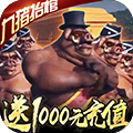 Mending immortals - give 1000 to recharge