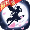 Vertical sword paradise - welfare Edition
