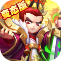 Dominating Sui and Tang Dynasties (1000 yuan for recharging)