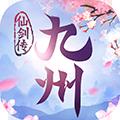 Legend of Jiuzhou Xianjian H5