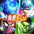 Cartoon hero 3D (free upgrade to GM)